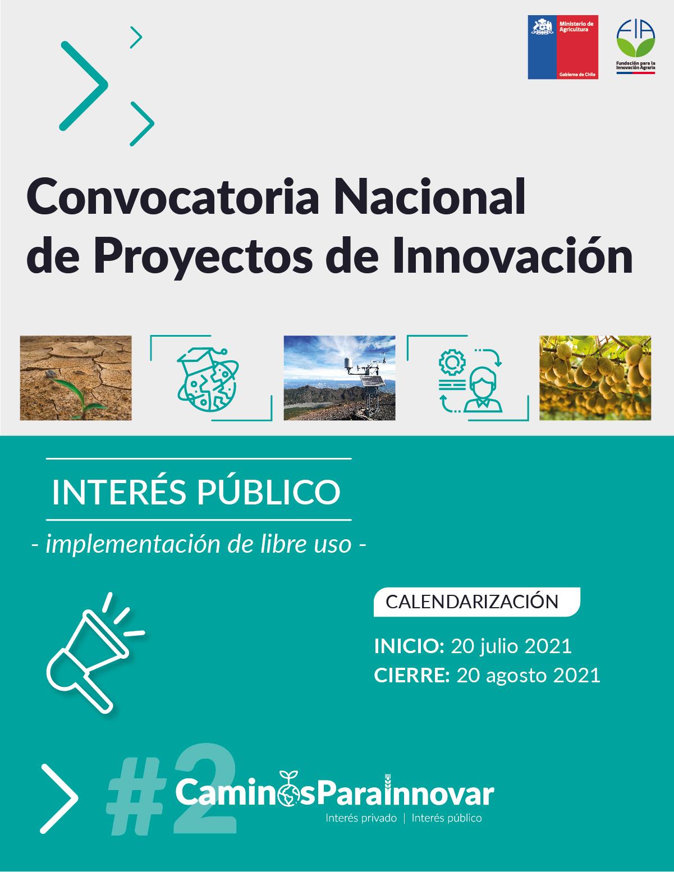 Convocatoria nacional de proyectos de innovación público
